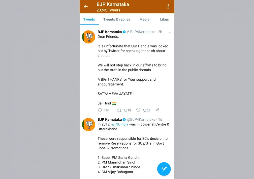 SKarnataka Bharatiya Janata Party (BJP) tweeted on Wednesday that Twitter blocked its account for its views on liberals. .