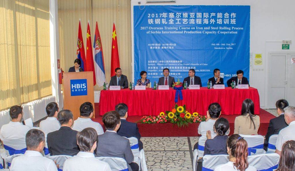 """SMEDEREVO, July 4, 2017 - The """"2017 Overseas Training Course on Iron and Steel Rolling Process of Serbia International Production Capacity Cooperation"""" opens in Smederevo, Serbia, on July ..."""