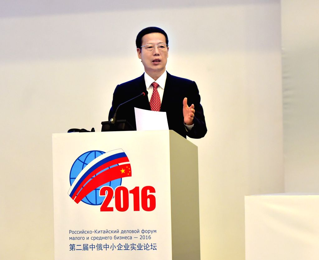 SOCHI, May 31, 2016 - Chinese Vice Premier Zhang Gaoli addresses the second China-Russia Small and Medium-sized Enterprises (SMEs) Forum in Russia's Black Sea resort of Sochi, May 30, 2016. ...
