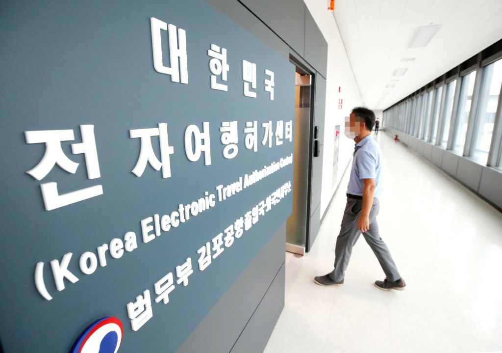 Some 15,500 foreigners use e-travel authorization system to enter S. Korea in Sept.: data
