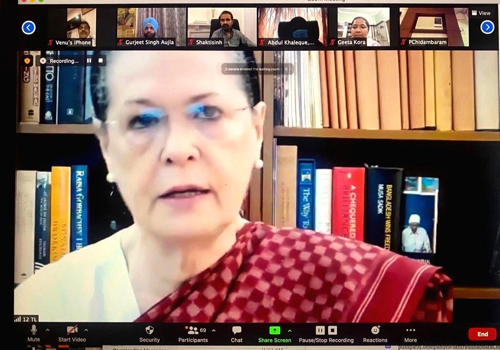 Sonia Gandhi during meet of MPs on covid - Sonia Gandhi