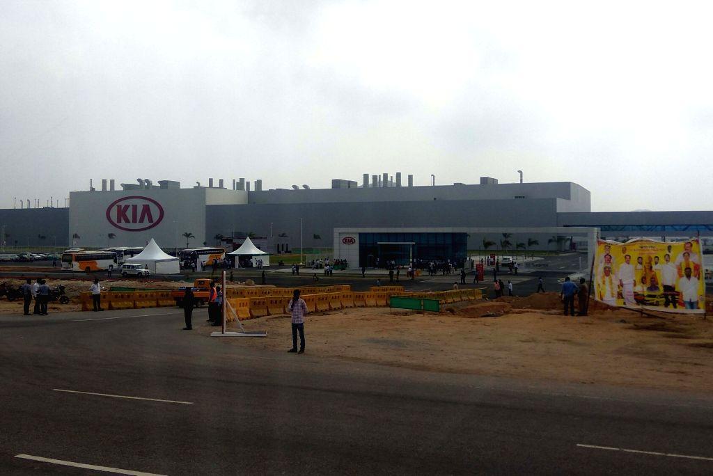 South Korean automobile giant Kia Motors' plant in Anantapur district of Andhra Pradesh.