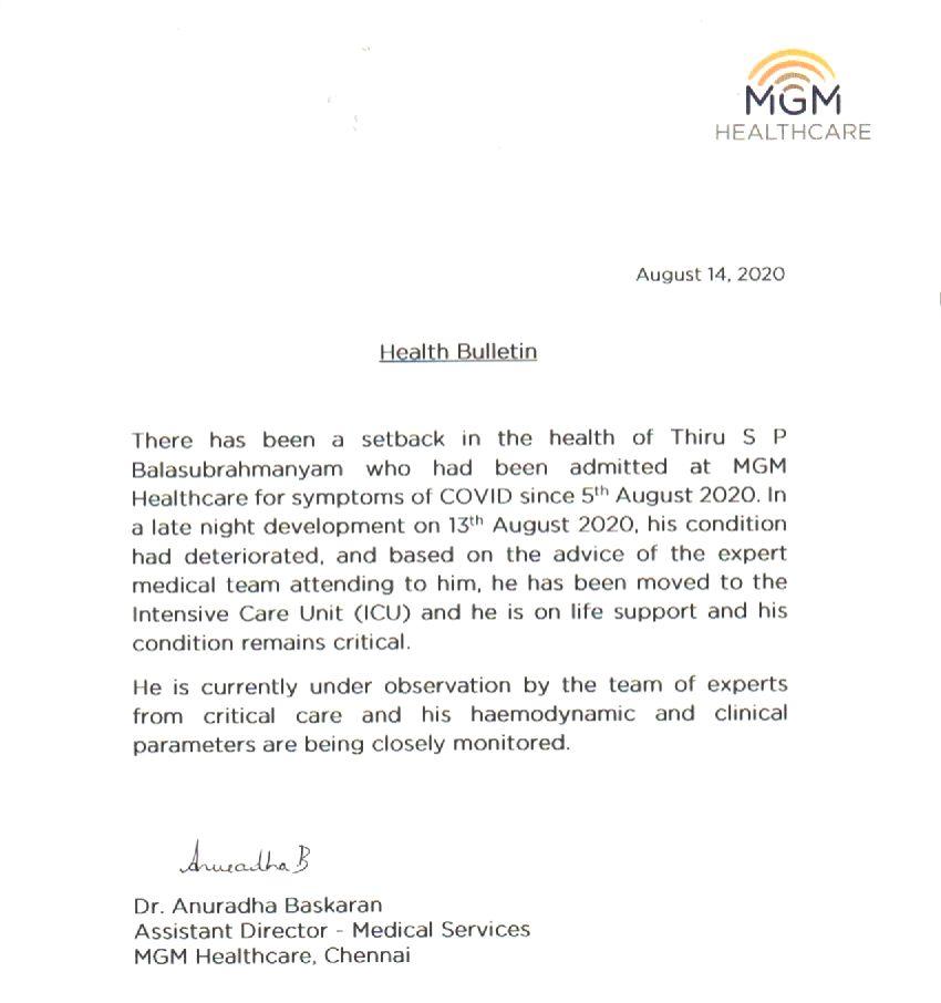 SP Balasubramaniam on life support.
