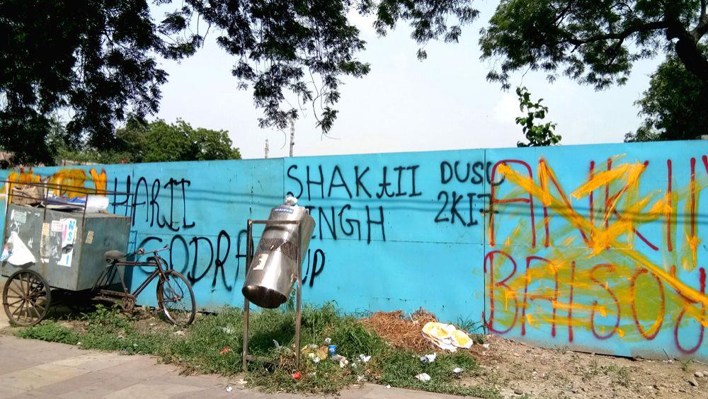 Spray paintings walls near Vishwavidyalaya metro station.