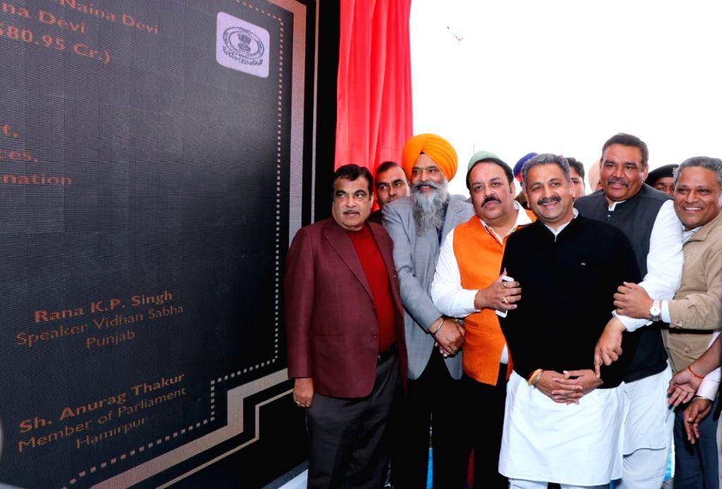 Sri Anandpur Sahib: Union Minister for Road Transport & Highways, Shipping and Water Resources, River Development & Ganga Rejuvenation Nitin Gadkari lays the foundation stone of up-gradation ...