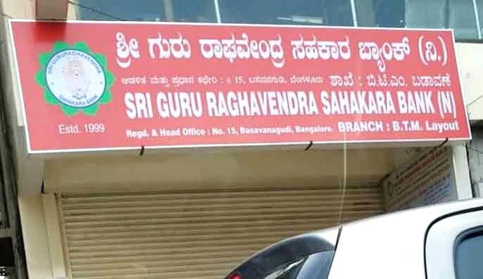 Sri Guru Raghavendra Co-operative Bank.