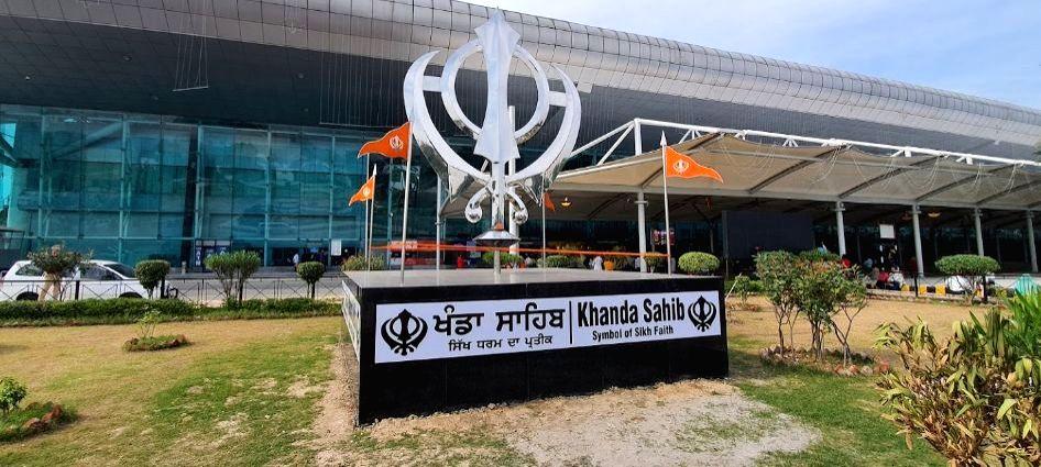 Sri Guru Ram Dass Jee International Airport, Amritsar.
