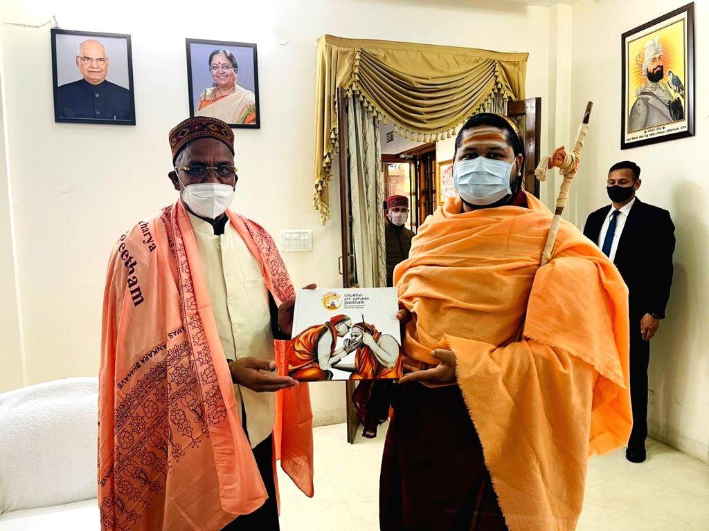 Sri Sarada peetham keen on setting up eye hospital in Dehradun
