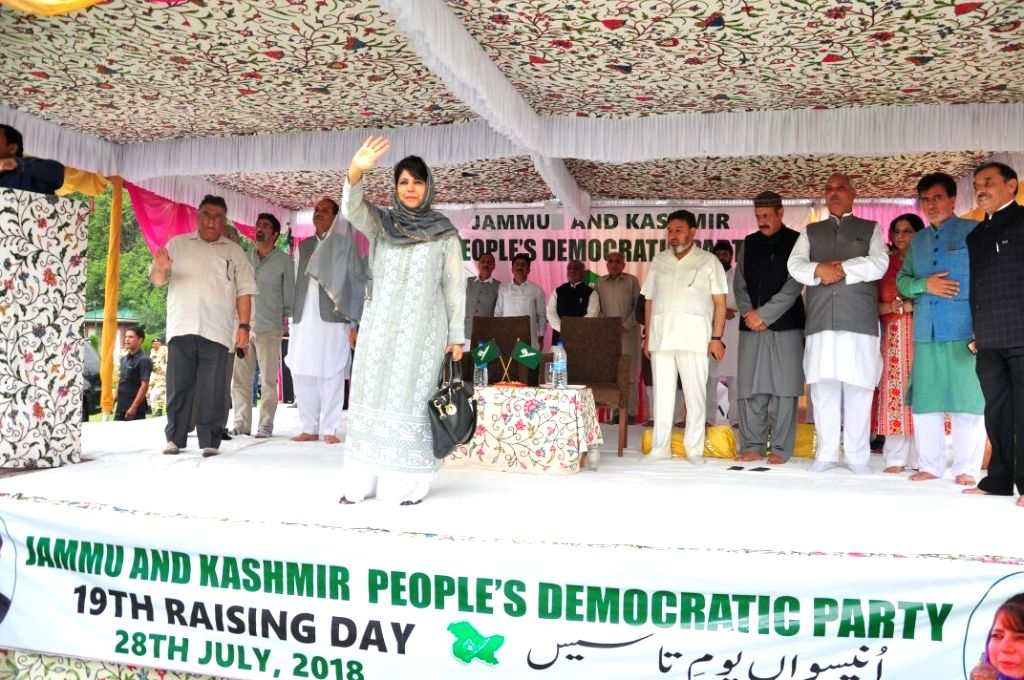 :Srinagar: Peoples Democratic Party (PDP) President Mehbooba Mufti waves at party workers and supporters during a programme organised on the party's 19th Foundation Day, in Srinagar on July ...