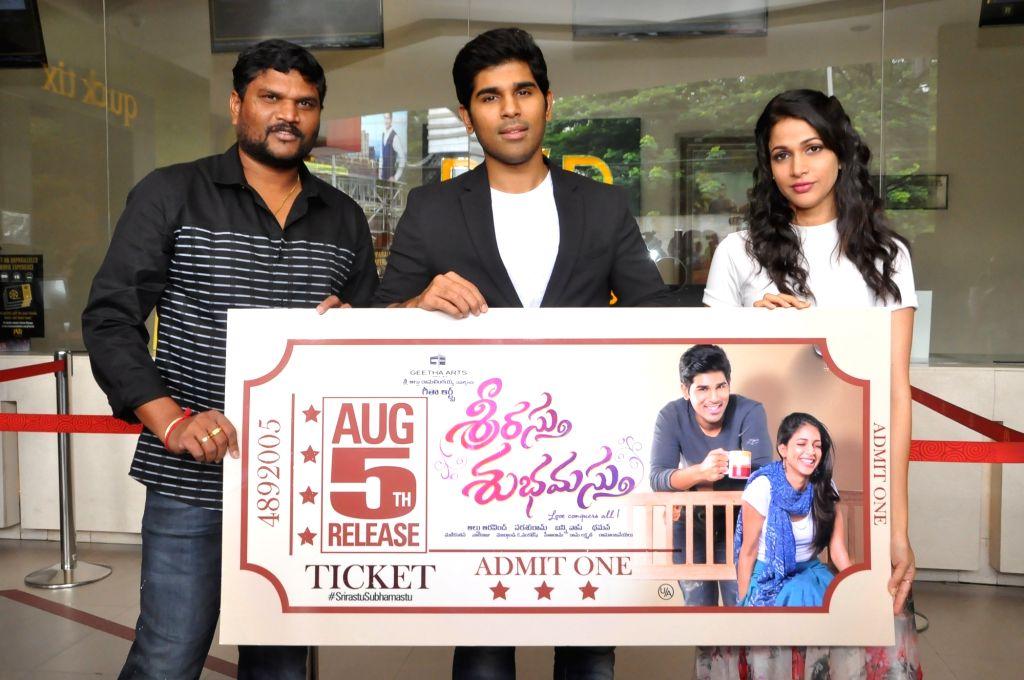 """Srirastu Subhamastu' big ticket launch at PVR box ticket in """"cinemax""""."""