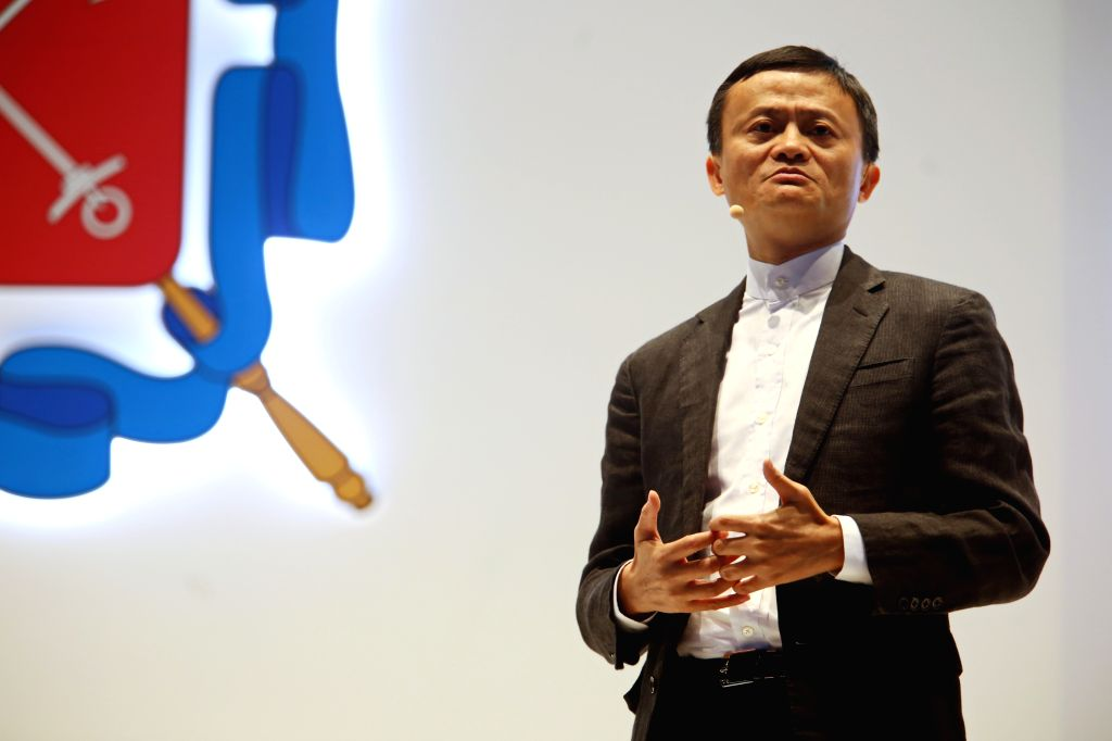 """ST.Chinese Internet giant Alibaba's chairman Jack Ma gives a speech """"Building a new Silk Road for the digital economy"""" during the 20th St. Petersburg ..."""