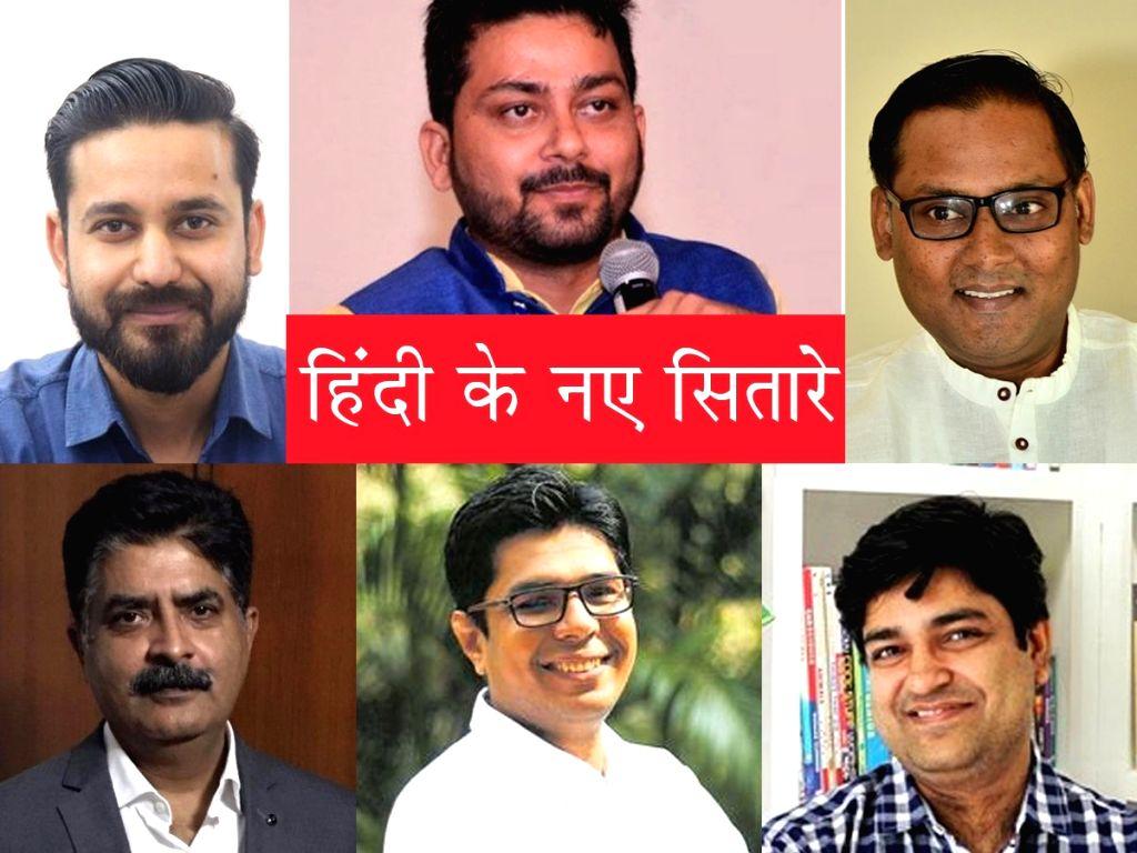 Stars of Hindi.