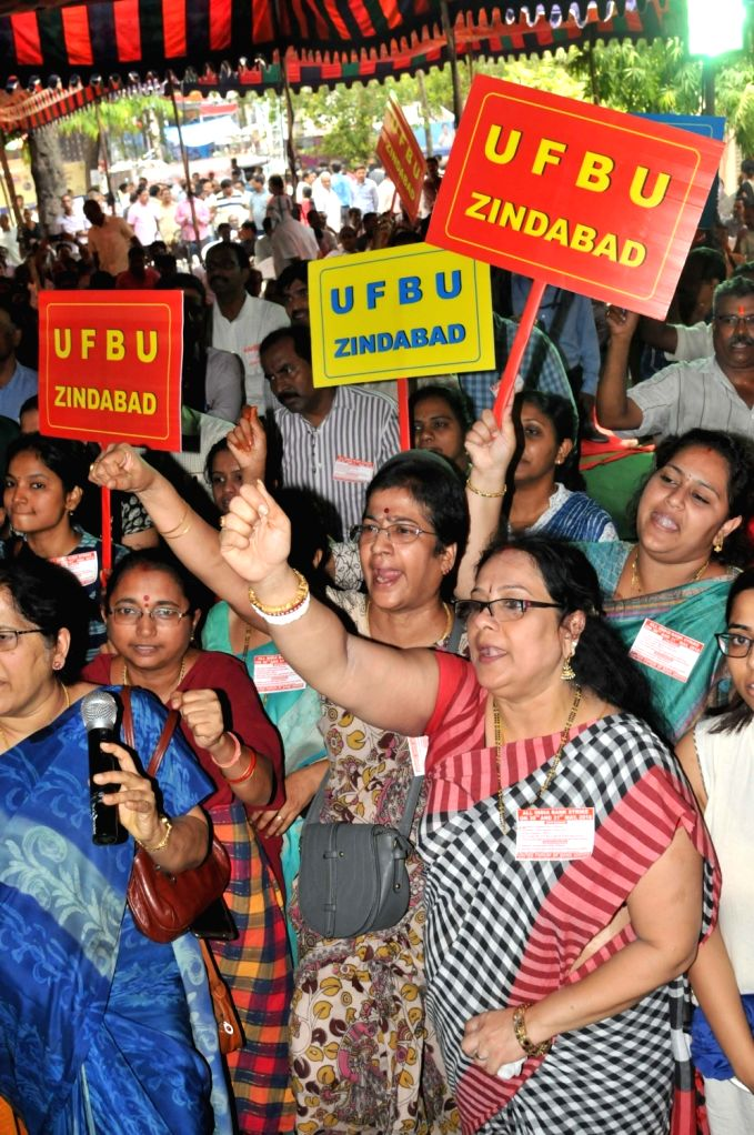 State Bank of India remains shut during a two-day bank strike spearheaded by the United Forum of Bank Unions (UFBU), an umbrella body of nine unions; in Secunderabad on May 31, 2018. ...