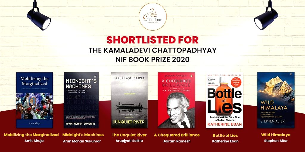 Stephen Alter, Jairam Ramesh on Kamaladevi Chattopadhyay NIF Book Prize shortlist.