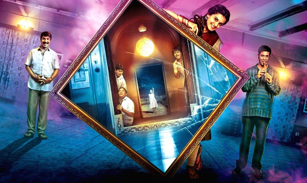 Still of Telugu film Anando Brahma.