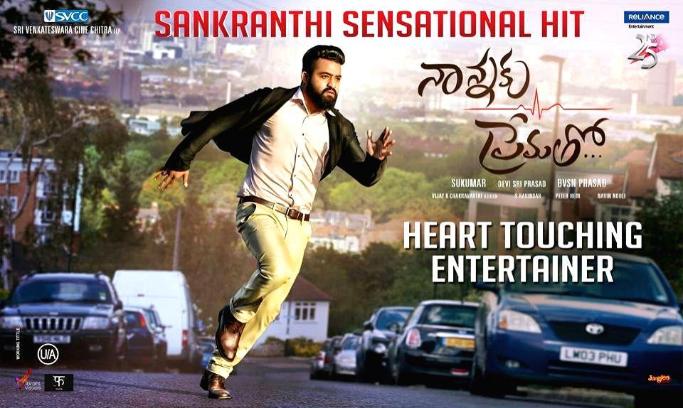 Still of Telugu film Nannaku Prematho.