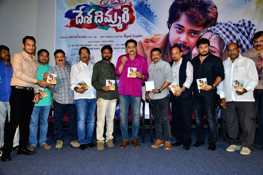 "Stills from audio launch of film ""Desadimmari"" in Hyderabad."