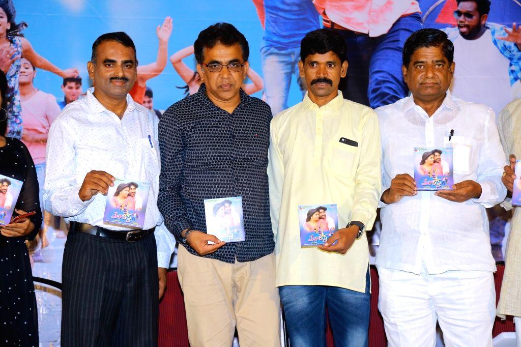 "Stills from audio launch of film ""Mera Dost"" in Hyderabad."