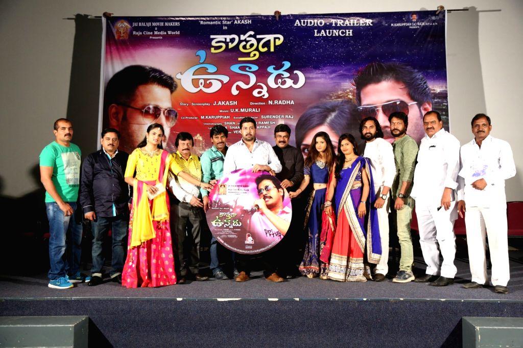"Stills from audio launch of his upcoming film ""Kothaga Vunnadi"" in Hyderabad."