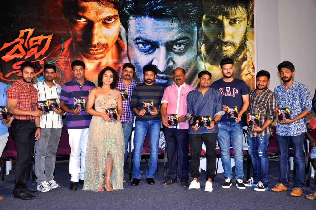 "Stills from ""Devi Sri Prasad"" movie audio launch in Hyderabad."