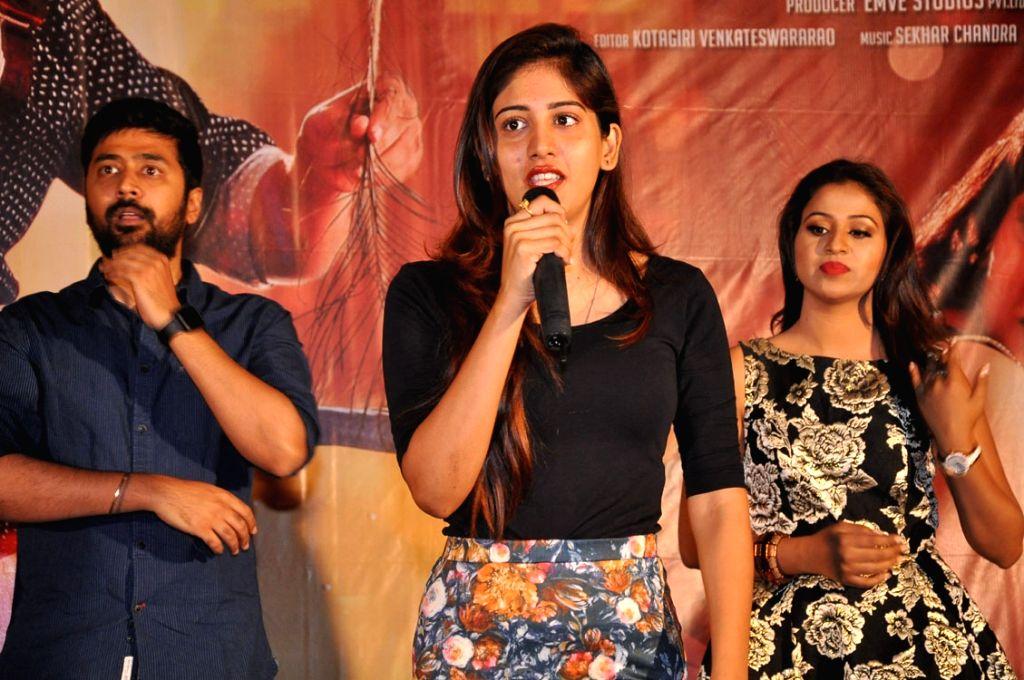 "Stills from ""Howrah Bridge"" Movie Press Meet in Hyderabad."