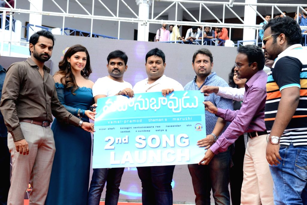 Stills  from mahnubhavudu 2nd song launch at vignan college in Hyderabad.