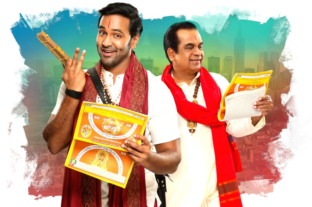 "Stills from Telugu film ""Achari America Yatra"" in Hyderabad."