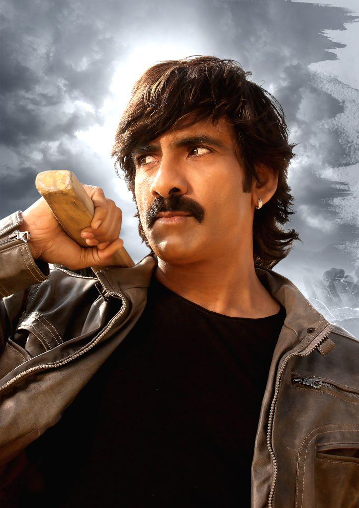 Stills from Telugu film actor`Ravi Teja`.