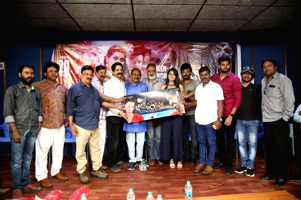 "Stills from Telugu film ""Angulika"" Trailer Launch in Hyderabad."