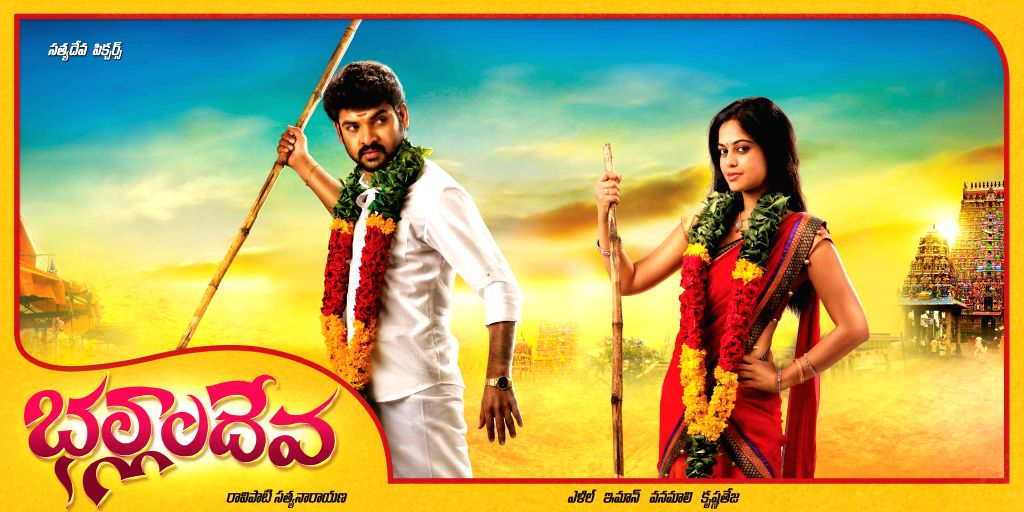 Stills from Telugu film `Bhalladeva`.