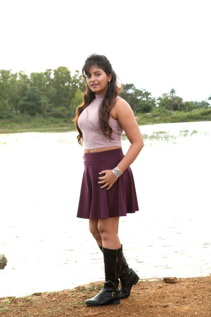 Stills from Telugu film `Chitrangada`.