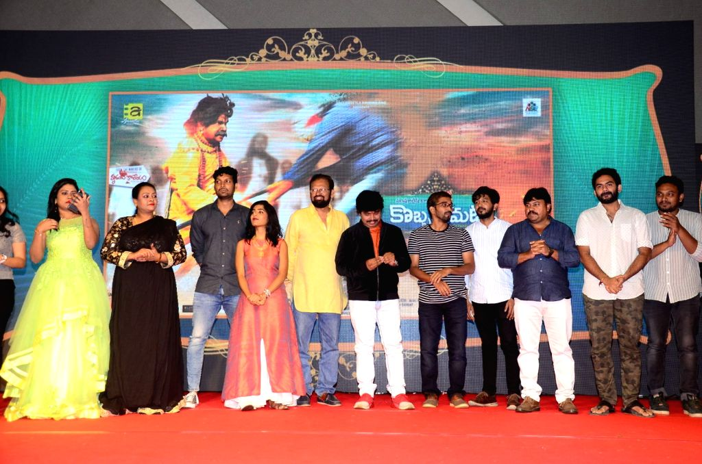 """Stills from Telugu film """"Kobbari Matta"""" Pre Release in Hyderabad."""