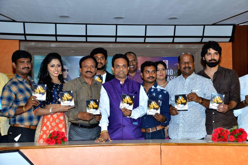 Stills from Telugu film 'R U Married' press meet in Hyderabad.
