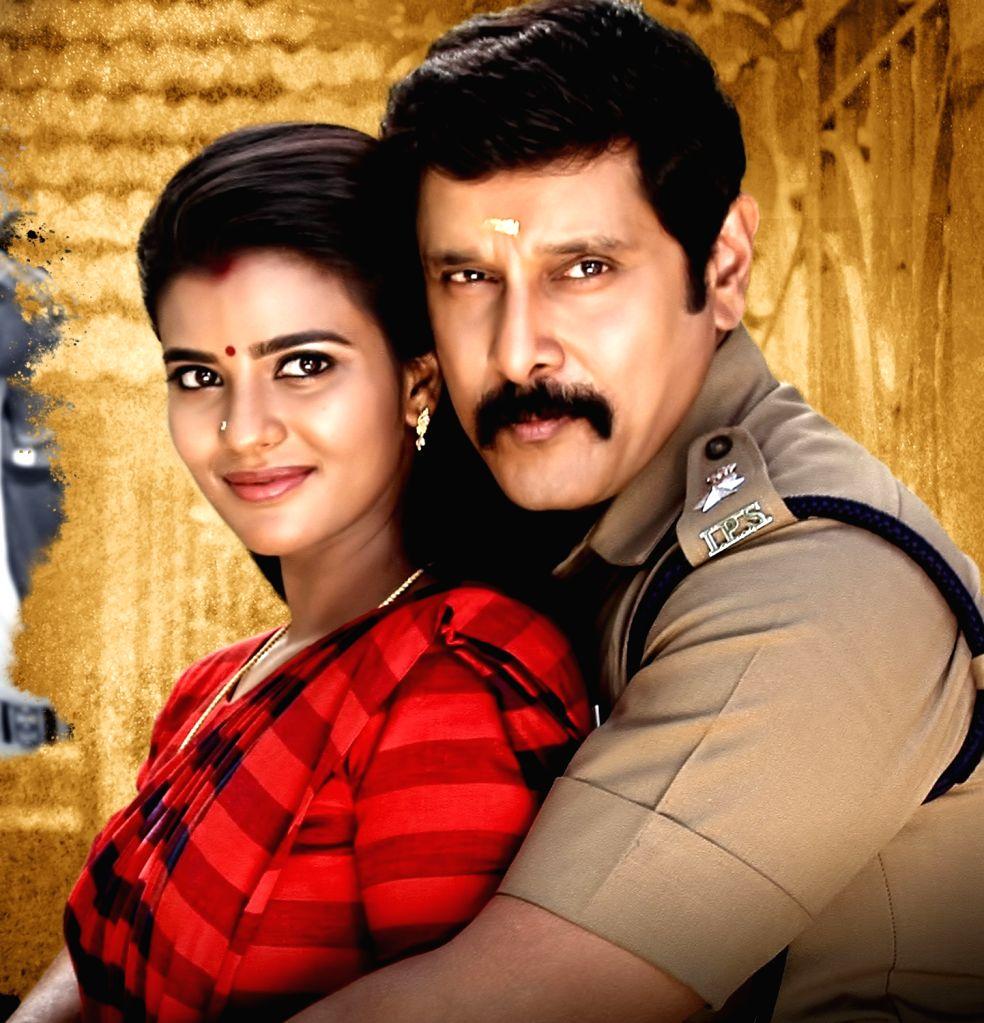Stills from telugu film 'Saamy' in Hyderabad.