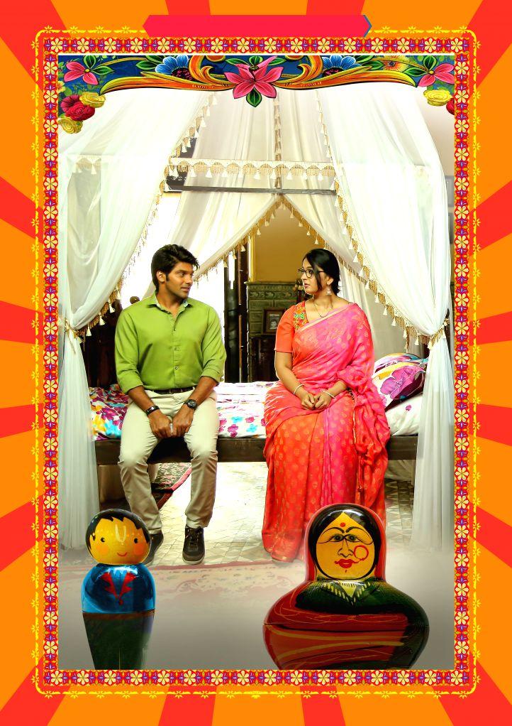 Stills from Telugu film `Size Zero`.