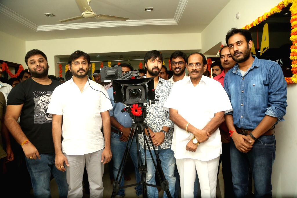 Stills from Telugu film Sri Achyuta Arts .