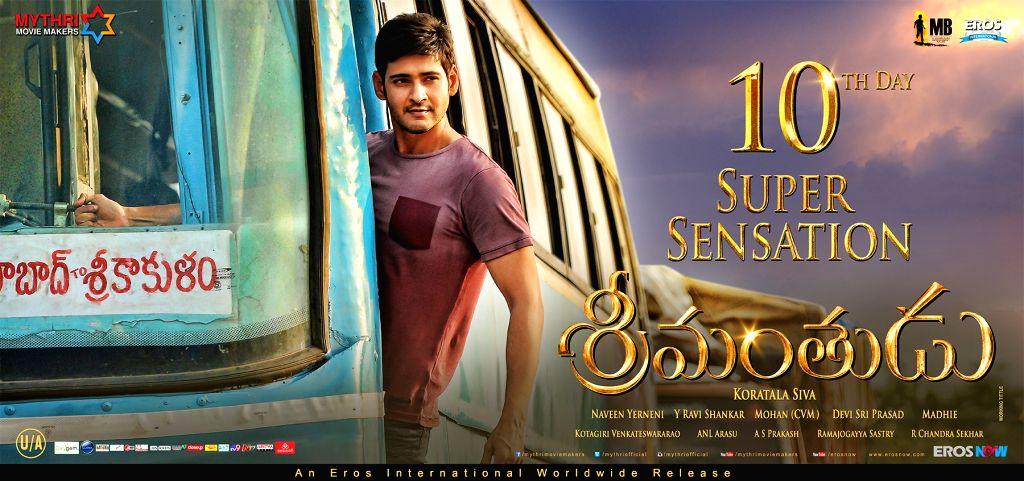 Stills from Telugu film `Srimanthudu`.