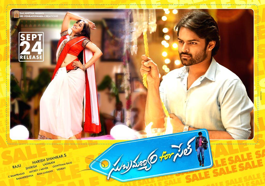Stills from Telugu film `Subramanyam For Sale`.