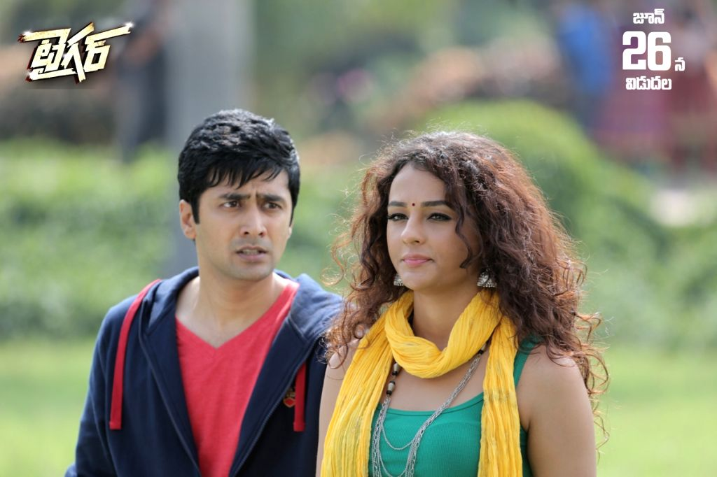 Stills from Telugu film `Tiger`.