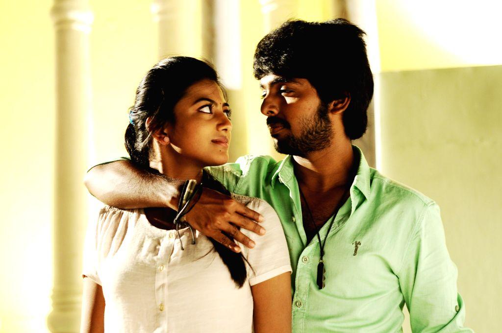 Stills from Telugu film Trisha Illana Nayanthara.