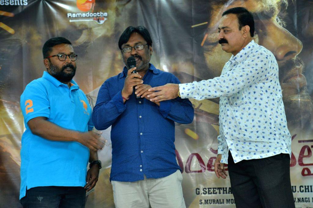 "Stills from Telugu film ""Yenthavaralaina"" Press Meet in Hyderabad."