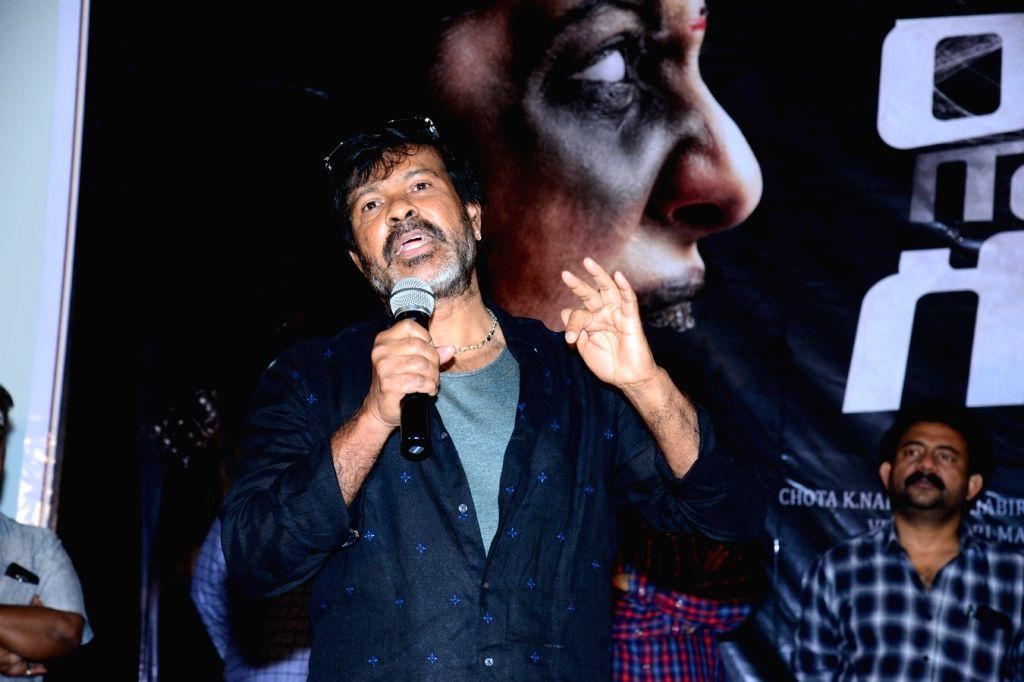 "Stills from trailer launch of film ""Raju Gari Gadhi 3"" in Hyderabad."