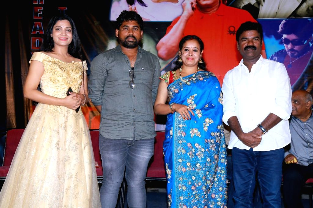 "Stills from trailer launch of film ""Trap"" in Hyderabad."