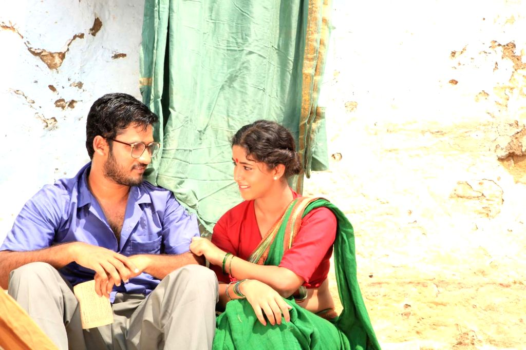 Stills of film Campus Ampaseyya.