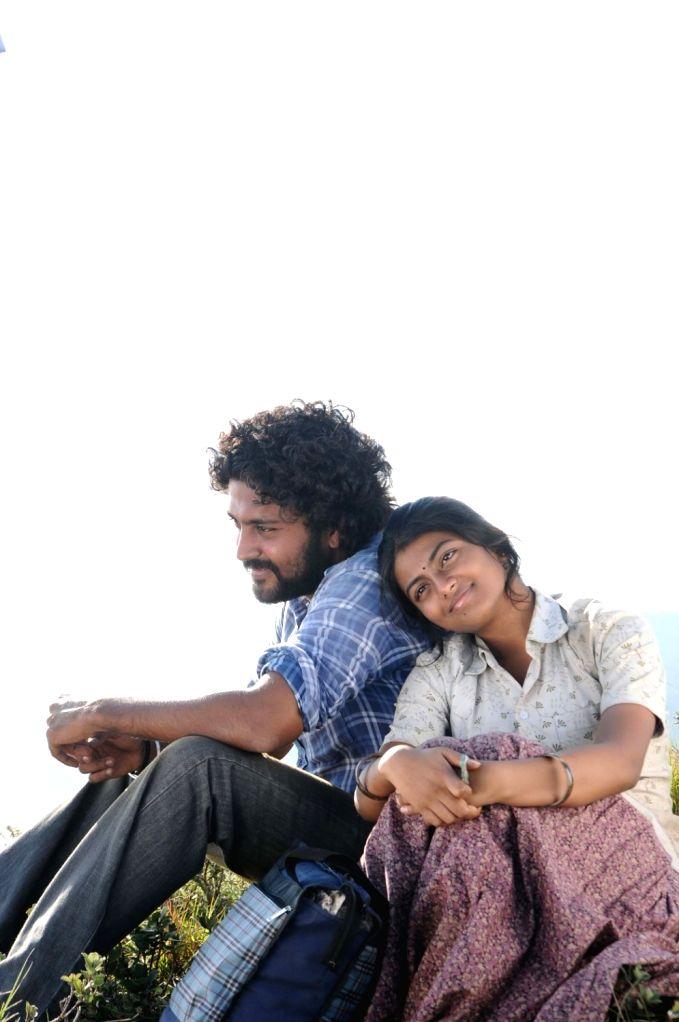 Stills of film Tholipremalo.