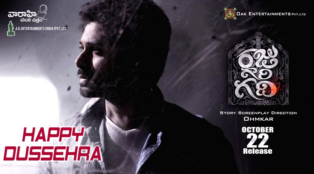 Stills of Telugu film Chethan Cheenu. (Photo: IANS) .