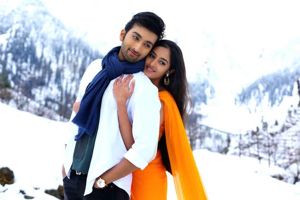 Stills of Telugu film Parichayam.