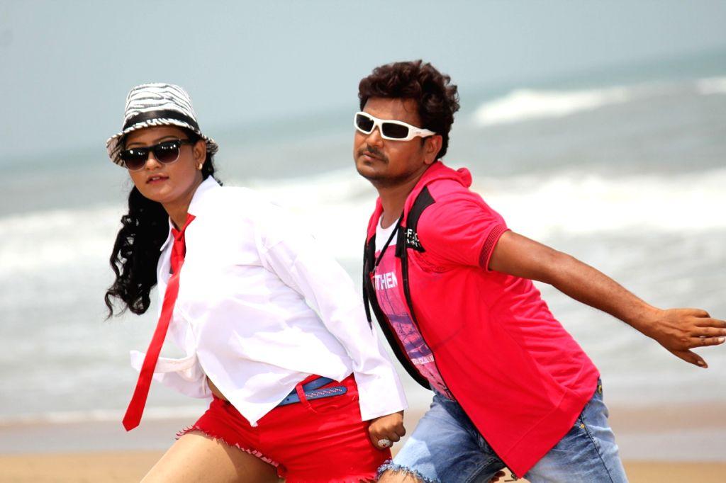 Stills of Telugu film Rendu Aksharalu in Hyderabad.