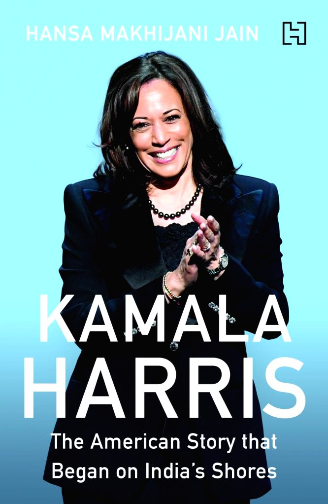 Strong women have strong role models: Kamala Harris's biographer.