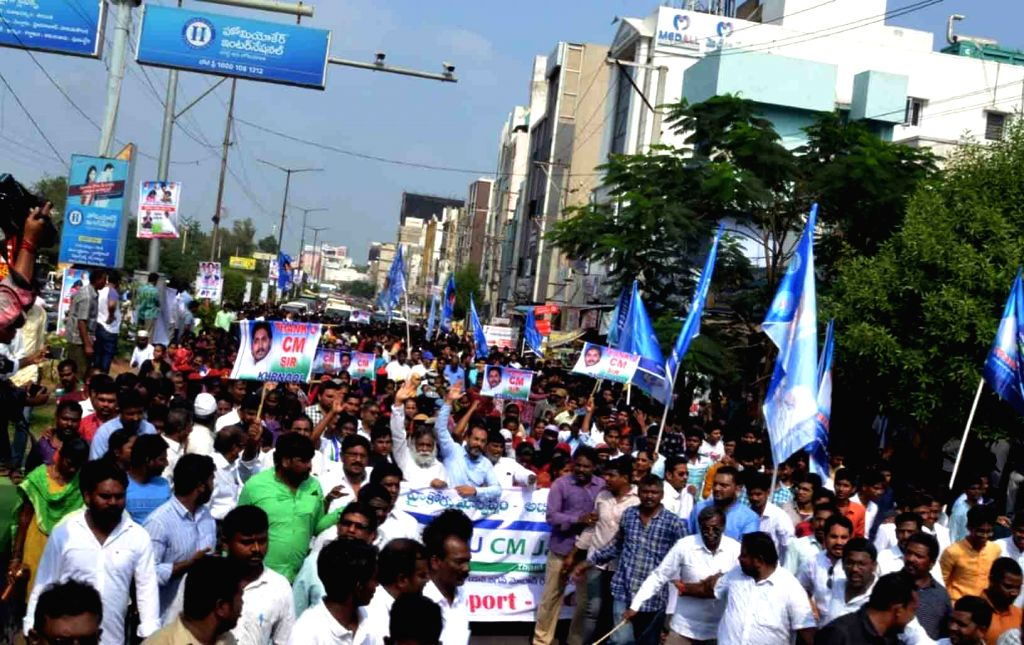 Students and activists of various youth organisations march to thank Andhra Pradesh Chief Minister YS Jagan Mohan Reddy over the three-capital proposal for the state, in Amaravati on Jan ... - Jagan Mohan Reddy